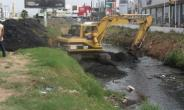 AMA Undertakes Second Phase Of Desilting Drains In Accra