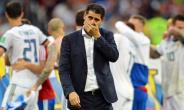 2018 World Cup: Fernando Hierro Steps Down From Spain Role