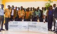 About Six KNUST Students Receive €10,000 Entrepreneurship Award