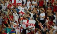 Police Warn England Fans Ahead Of Today's Clash
