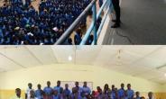 ECG Engaged Deaf Students