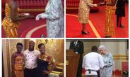 Airtel Touching Lives Recipients Honored By Queen Elizabeth II At 2017 Queens Young Leaders Awards