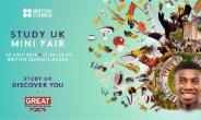 British Council to host mini educational fair on July 20