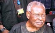 NPP UK Sympathises With The Family Of Hon. JH Mensah