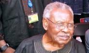 Danquah Institute Mourns Hon Joseph Henry Mensah
