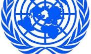 UN warns Of War Crime Charges For Violence Perpetrators