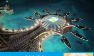 Photos: The Stadia To Host Qatar 2022 World Cup Games