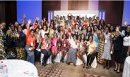 A group photograph of some Executive Women Network members at last year's conference