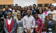 CDD-Ghana Grooms Ghana's Future Guardians Of Democracy In Maiden Democracy & Governance Boot Camp