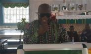 Edward Owusu – MCE