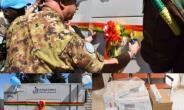 Special Needs School and Al Qawzah Village Receive Support From UNIFIL GHANBATT 84