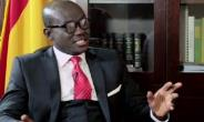Akufo-Addo To Name New EC Boss Soon