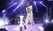 Zylofon Music Label Dominates Ghana Music Awards UK