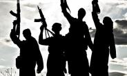 No Terrorists In Ghana, We Can Vouch