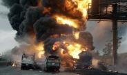 Gas Explosion Kills 3 Children In Nigeria
