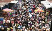 Lives Of Urban Dwellers To Be Improved