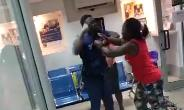 NPP Norway Condemns Brutal Police Assault On Mother And Child