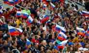 2018 World Cup: Fifa Fines Russia For 'Discriminatory Banner'