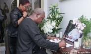 Mahama Commiserates With Amissah-Arthur Family