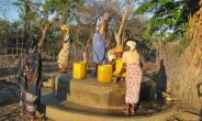 Water For All Declared In Bongo District By The Year 2025