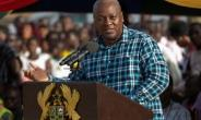 What Secret Plot Lies Beyond John Mahama's Second Coming?