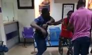 Police Brutality & A Bank's Connivance?