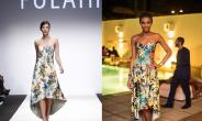 Agbani Darego, Michelle Williams, others brings Fulani Fashion dresses off therunway onto the red carpet