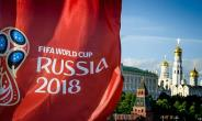 World Cup 2018: In The Matter Of Globalisation And Migration