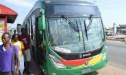Aayalolo Drivers Declare Strike Over Unpaid Salaries