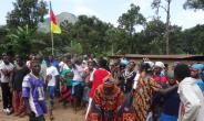Cameroons: Ambazonia Is World's Youngest State