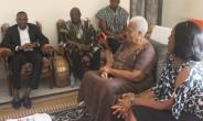 Amissah-Arthur Family, State Protocol Begin Funeral Discussions