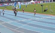 Asaba 2018: Janet Amponsah And Hor Halutie Ease Into 200m Finals