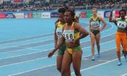 Asaba 2018: Janet Amponsah Wins Bronze In Women's 200m