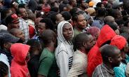 A crowd of Haitian refugees at Mexico's immigration agency at the U.S. border: In the eighties, Haitian refugees in the US camps were deliberately infected with tuberculosis