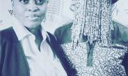 Lady G interviews investigative journalist Anas Aremeyaw Anas