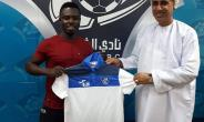 Ohene Extends Al Shabab Contract Until 2019