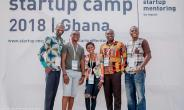 Afi Antonio Mentor Young Entrepreneurs at Enpact Bootcamp in Ghana