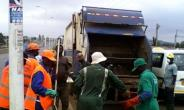 Clean-up Exercise Held In Bortianor And Kokrobite Communities