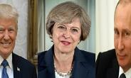 Trump and May can't turn around Putin because he is not an African leader