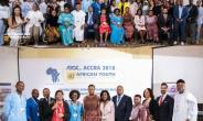 African Youth Holds The Key To The Continent's Progress