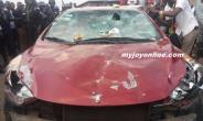 Nana Frimpong 's Car damaged  by the mob.