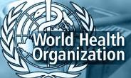 An Introduction To The Lies Of The World Health Organization And CDC