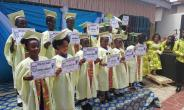 Sowutuom-Based Royal Brain Academy Holds Graduation
