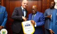 FIFA To Work With Ghana's Government To Reform Country's FA