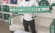 Maxwell Ankomah Joins AEZ Zakakiou In Cyprus