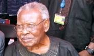 Kofi Annan's tribute to late J.H Mensah