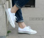 The Girl in the Converse Shoes: A novel