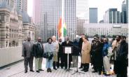 Ghana Flag Raised at Toronto City Hall