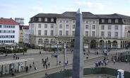 Olu Oguibe, Obelisk, Monument for Strangers and Refugees, Kassel