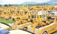 Towing Levy- The Way Forward